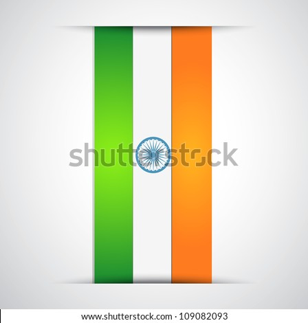 vector indian flag design art - stock vector