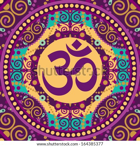 vector indian spiritual sign ohm - stock vector