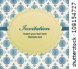 Vector invitation card with vintage pattern - stock vector