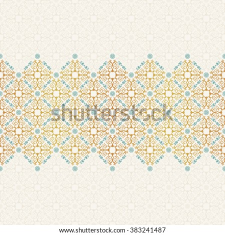 Vector islam pattern border. Seamless pattern arabic ornament. Vintage oriental elements design in Victorian style. Ornamental lace luxury background. Ornate floral decor wallpaper. Seamless texture - stock vector