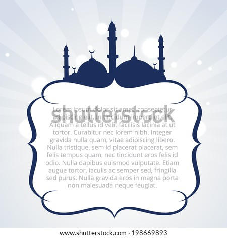 vector islamic background with space for your text - stock vector