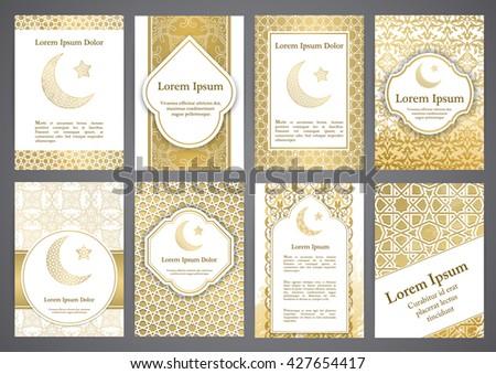 Vector islamic ethnic invitation design or background. Gold color - stock vector