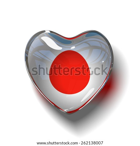 Vector. Japanese heart. Glass heart with flag of Japan inside. isolated on white background. - stock vector