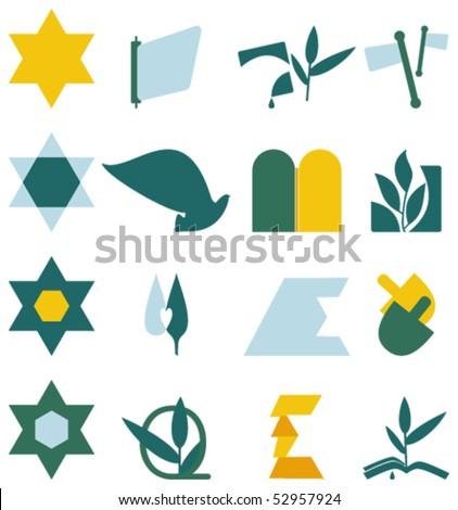 Vector Jewish themed symbols - stock vector