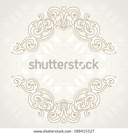 Vector lace card in east style. Ornate element for design. Place for text. Light ornamental pattern for wedding invitations, greeting cards. Traditional decor. - stock vector