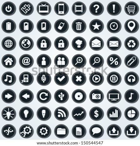 Vector large set of Sixty-four black elegant web icons - stock vector