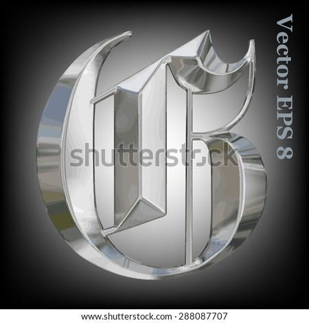 Vector letter G from metal gothic alphabet. Uppercase metal font collection. EPS 8 - stock vector