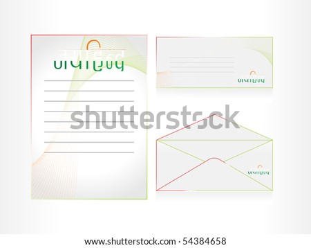 vector letterhead and envelop for national celebrating day - stock vector