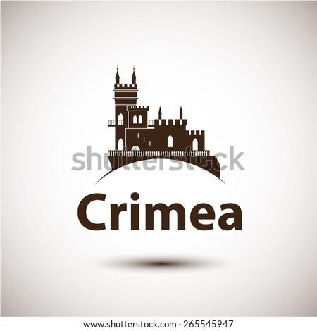 Vector linear symbol of Crimea. The castle Swallow's Nest near Yalta, Ukraine - Russia. City skyline - stock vector