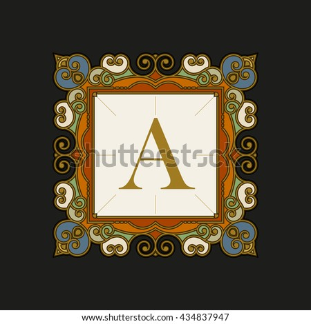 Vector luxury elegant vector frame and emblem template. - stock vector