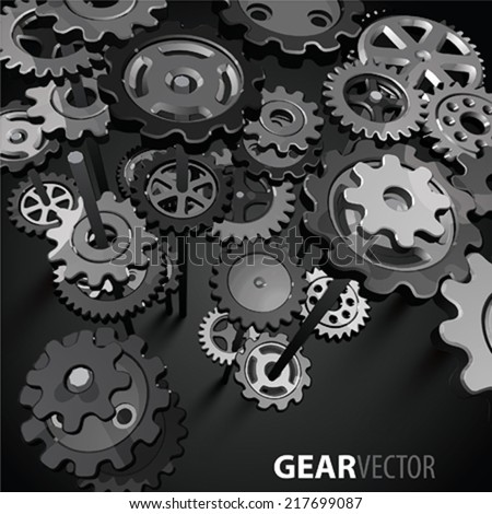 VECTOR METALLIC GEAR - stock vector