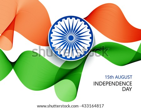 Vector modern 15 august happy independence day. Eps10 - stock vector