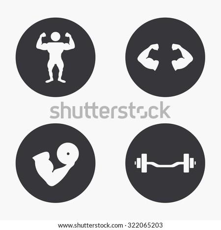 Vector modern sport  icons set on white background - stock vector