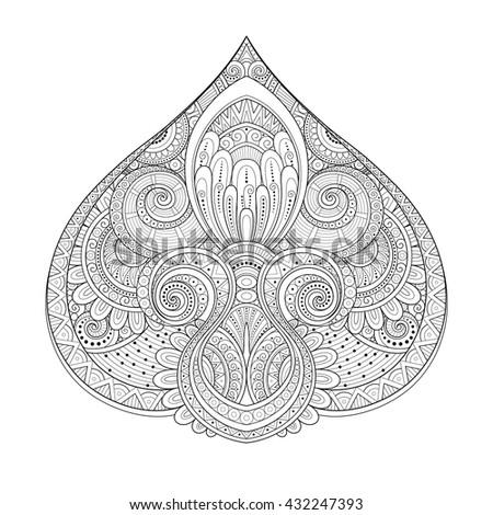 Vector Monochrome Decorative Design Element in Doodle Style. Symmetrical Decorative Element for Your Designs. Contour Tribal Ethnic Deco Element - stock vector
