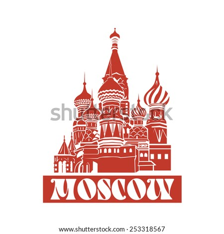 Vector Moscow Saint Basil's Cathedral. postcard red. Flat graphics eps10 - stock vector