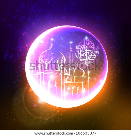 Vector Mosque over the Ramadan Crescent Translation of Malay Text: Peaceful Celebration of Eid ul-Fitr, The Muslim Festival that Marks The End of Ramadan. - stock vector