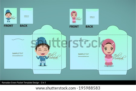 Vector Muslim Brother Sister Greeting Hari Raya Money Green Packet Design. Translation: Eid Mubarak - Blessed Feast - stock vector