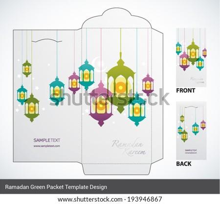 Vector Muslim Oil Lamp Elements Ramadan Money Green Packet Design. Translation: Ramadan Kareem - May Generosity Bless You During The Holy Month.  - stock vector