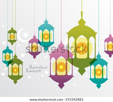Vector Muslim Oil Lamp Graphics. Translation: Ramadan Kareem - May Generosity Bless You During The Holy Month. - stock vector