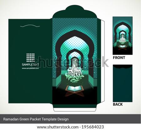 Vector Muslim Ramadan Element Money Green Packet Design. Translation: Happy Eid-Ul-Fitr, Feast of Breaking the Fast - stock vector