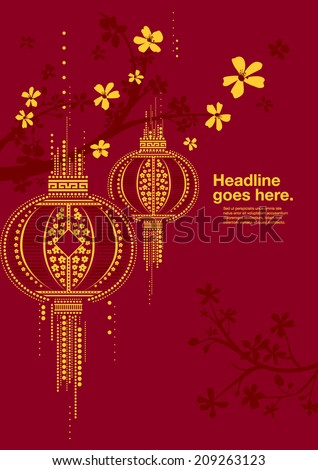 vector of abstract festival background - stock vector