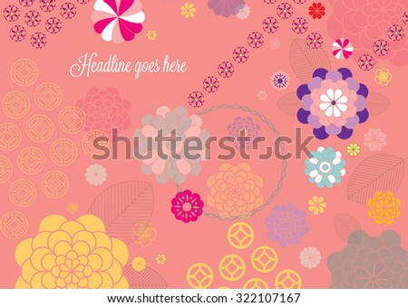 Vector of abstract oriental festive background - stock vector
