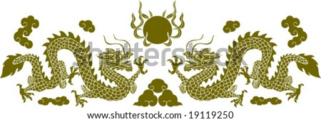 Vector of Ancient Chinese Traditional Artistic Dragon Pattern - stock vector