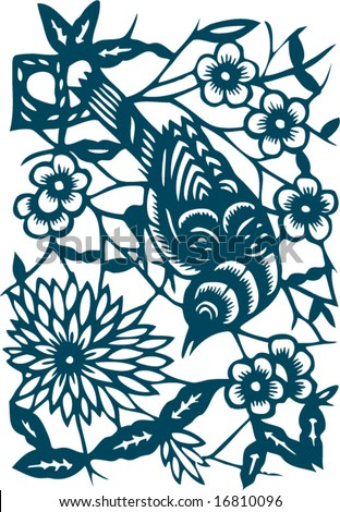 Vector of Chinese Artistic Pattern - stock vector