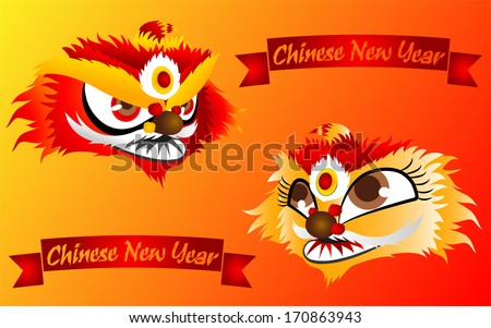 Chinese Lion Dance Vector Vector of Lion Dance Head