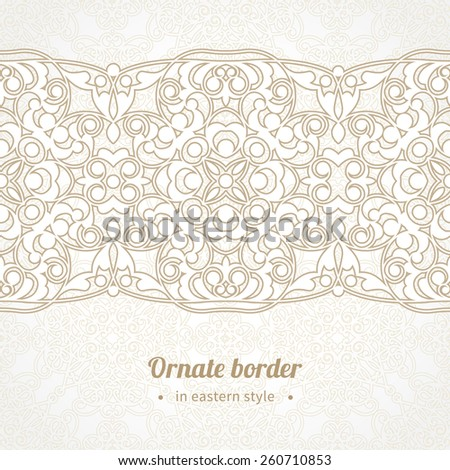 Vector ornate seamless border in Eastern style. Line art element for design, place for text. Ornamental vintage frame for wedding invitations and greeting cards. Traditional beige decor. - stock vector