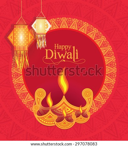 Vector Paper Diwali Design Template - stock vector