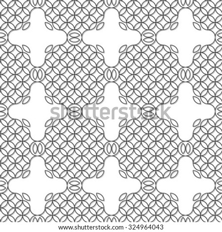 Vector pattern. Repeating geometric tiles - stock vector