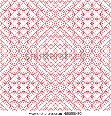 Vector pattern with art ornament. Elements for design . Ornamental lace tracery background.Red white.  - stock vector