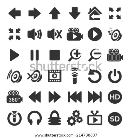 Vector photo, audio, video interface icon - button on white background  - stock vector