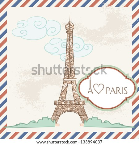 Vector Postcard with France Image. Decorative Eiffel Tower and Frame with text - stock vector