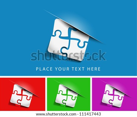 vector puzzle web icon design element. - stock vector