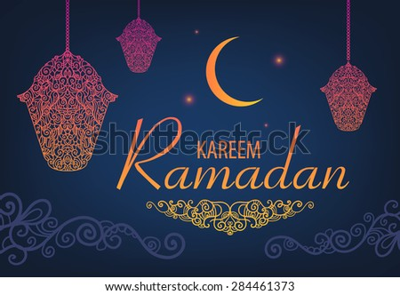 Vector Ramadan Kareem poster, flyer, banner design with lanterns and moon - stock vector
