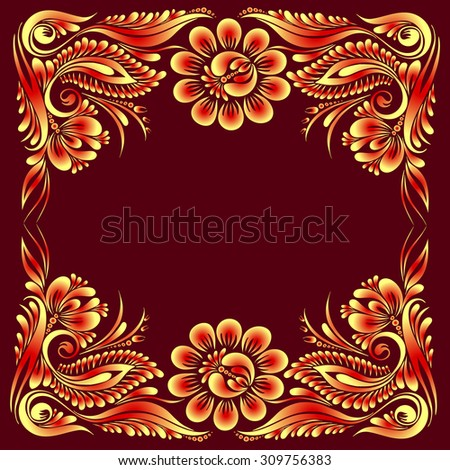 vector red and gold pattern with flowers, an ethnic Ukrainian ornament, Decorative frame corner,  - stock vector