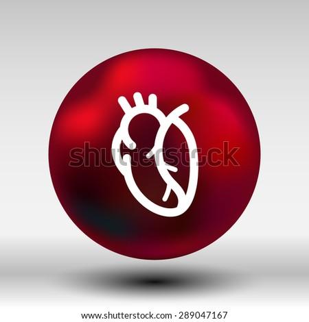 vector red human heart icon cardio cardiovascular. - stock vector