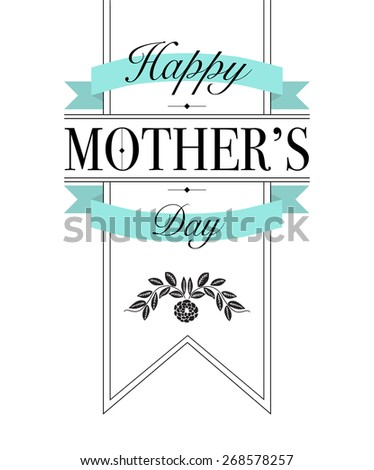 Vector retro style isolated greeting to Mom with banners and ribbons on white background - stock vector