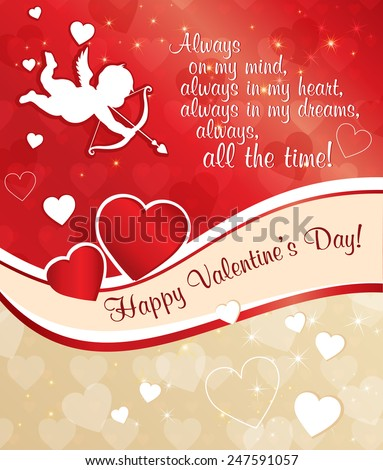 Vector romantic illustration Valentine's Day greeting card with hearts, cupid and arrow. Happy Valentine's Day - stock vector