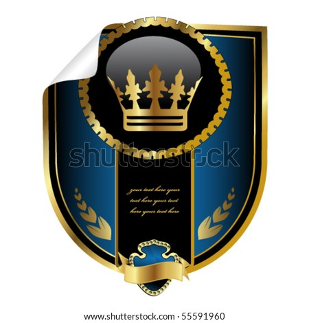 Vector royal label with curled corner - stock vector