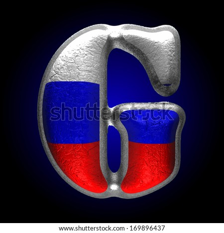 Vector Russian metal figure - stock vector