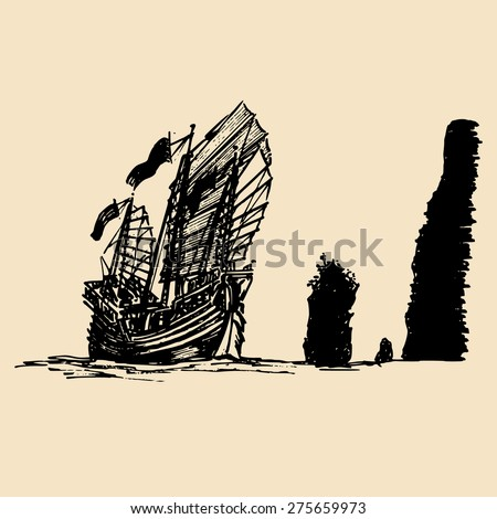 Vector sailing chinese junk ship in the sea in ink line style. Hand sketched chinese junk - stock vector