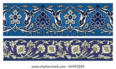 Vector seamless abstract floral old-styled east border - stock vector