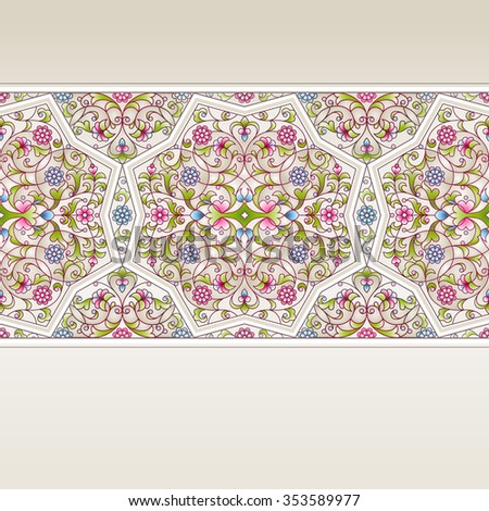 Vector seamless border in Eastern style on light background. Ornate element for design. Place for text. Ornament for wedding invitations, birthday and greeting cards. Floral spring oriental decor. - stock vector