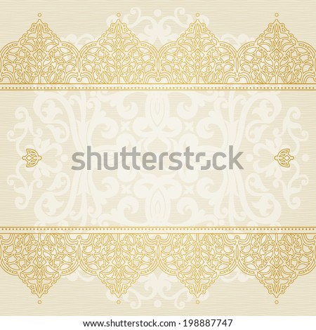 Vector seamless border in Eastern style. Ornate element for design and place for text. Ornamental lace pattern for wedding invitations and greeting cards. Traditional golden decor on light background. - stock vector