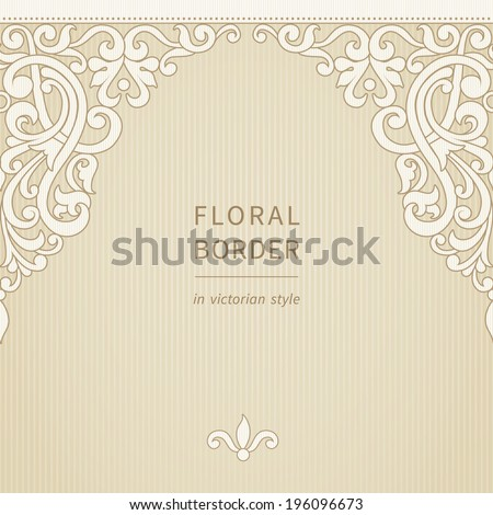 Vector seamless border in Victorian style. Element for design and ornamental backdrop. Light lace background. Ornate floral decor for wallpaper. Endless texture. Monochrome pattern fill. - stock vector