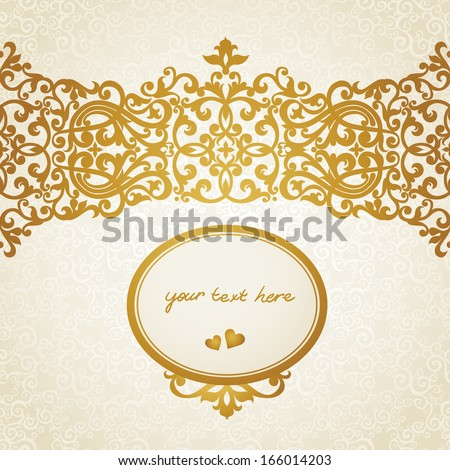 Vector seamless border in Victorian style. Element for design. Place for your text. It can be used for decorating of wedding invitations, greeting cards, decoration for bags and clothes. - stock vector