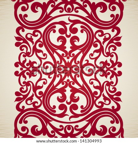 Vector seamless border with swirls and floral motifs in retro style. Element for design. It can be used for decorating of invitations, cards, decoration for bags. - stock vector